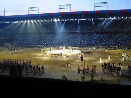 Aida Basel Stadium | Marc Heinz